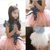 【韓国子供服】 かわいい チュチュ スカート!!チュールスカート 女の子
