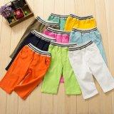 【特別価格】【韓国子供服】キッズ ユニセックス カラーパンツ/Kids Unisex Color Pants