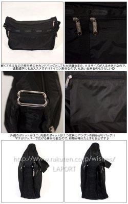画像2: 【正規品】【LeSportsac/レスポートサック】 7507 Deluxe Everyday Bag デラックスエブリデーバッグ /5922 Black 09 ブラックお受験 私学 サブバックに