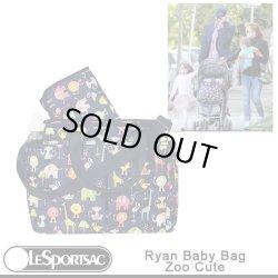 画像1: 【正規品】【再入荷】【LeSportsac/レスポートサック】 7532/K011 Ryan Baby Bag ライアンベビーバッグ / Zoo Cute ズーキュート 女優のIsla Fisher愛用♪