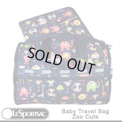 画像1: 【特別価格】【正規品】【LeSportsac/レスポートサック】 3249/K011 Baby Travel Bag ベビートラベル バッグ / Zoo Cute ズーキュート