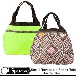 画像1: 在庫限り【特別価格】【正規品】【LeSportsac/レスポートサック】 8096 Small Reversible Beach Tote スモール リバーシブルビーチトート /P324 Mai Tai Beach マイタイ ビーチ