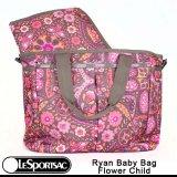 【特別価格】【正規品】【LeSportsac/レスポートサック】 7532 / D351 Ryan Baby Bag ライアンベビーバッグ / Flower Child フラワーチャイルド