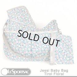 画像1: 【特別価格】【正規品】【LeSportsac/レスポートサック】8063 / D331 Jessi Baby Bagr ジェシベビーバッグ  / Tirol Floral チロルフローラル