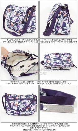 画像2: 【特別価格】【正規品】【LeSportsac/レスポートサック】 2085 / P515 SIGNATURE SHOULDER BAG シグネチャー ショルダーバッグ / Waterlily Floral ウォーターリリーフローラル