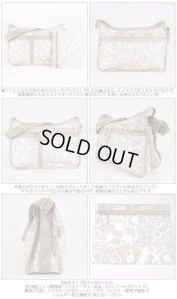 画像2: 【特別価格】【正規品】【LeSportsac/レスポートサック】 7507 / D416 Deluxe Everyday Bag デラックスエブリデーバッグ / Island Batik アイランドバティック