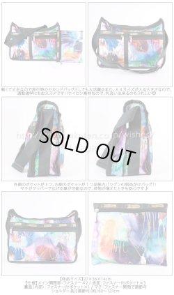 画像2: 在庫限り【特別価格】【正規品】【LeSportsac/レスポートサック】 7507 / D403 Deluxe Everyday Bag デラックスエブリデーバッグ / Lafayette ラファイエット コラボ商品