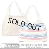 【正規品】【LeSportsac/レスポートサック】 8095 Reversible Beach Tote リバーシブルビーチトート/P325 Cabana Beach カバナ ビーチ