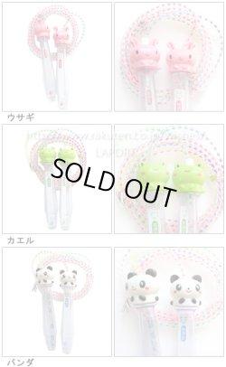 画像2: 【即納OK】100円均一 キャラクター縄跳び