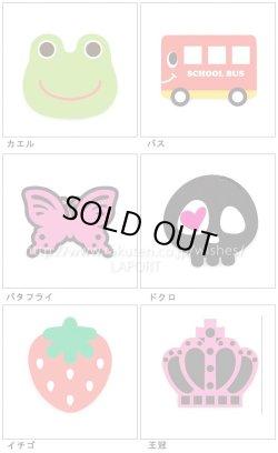 画像2: 【即納OK】100円均一 マウスパッド
