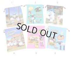 画像2: 【即納OK】 入園、入学、準備 学校用グッズ100円均一 ひつじのショーン巾着袋(L)