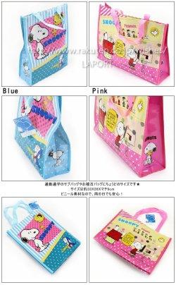 画像2: 【即納OK】レッスンバック  入園、入学、準備 学校用グッズ100円均一 スヌーピー レッスンバッグ