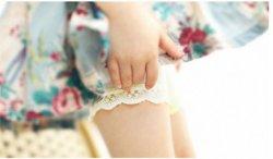 画像1: 【特別価格】【韓国子供服】キッズ ユニセックス カラーパンツ/Kids Unisex Color Pants